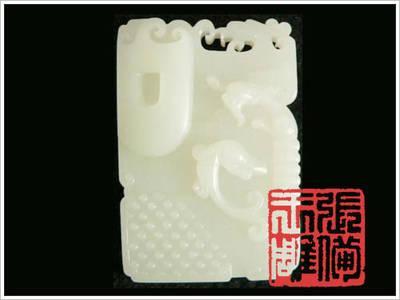 苏州玉器加工销售李庆伟工作室图片_苏州玉器