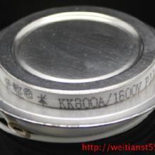 供应KK800A凹型快速可控硅
