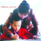 深圳专业家教 早教 幼教