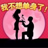 深圳婚姻介绍  找男友 找女友 红娘中心 交友