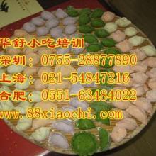 供应彩色饺子培训哪里有五彩饺子批发