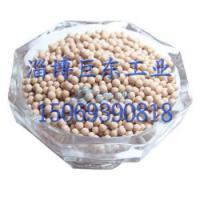 供应麦饭石球,麦饭石矿化球 麦饭石远红外矿化球