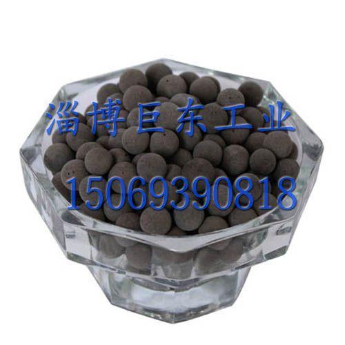 淄博巨东工厂生产磁能净水球,磁化净水球,磁能量球,磁小分子球