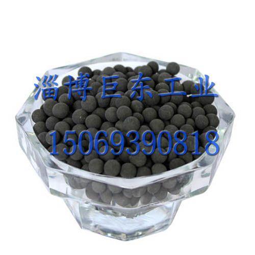 供应碱性球,碱性托玛琳球 碱性托玛琳电气石陶瓷球