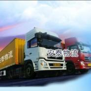 东莞昆明货物运输图片