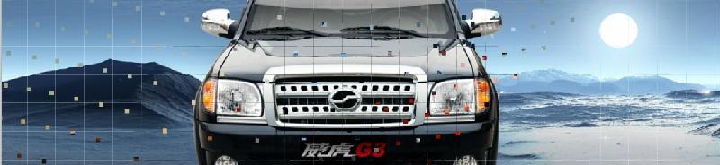 皮卡车图片  生产厂家:                          江西元瑞达汽车