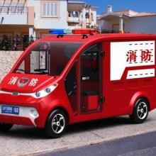 供应无锡徐州常州苏州电动消防车