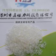PMMA板材透明增强增韧剂生产厂家图片