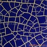 上海宇皇13564458978供应裂纹釉 袈裟纹 玻璃釉
