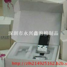供应防震海绵手机包装