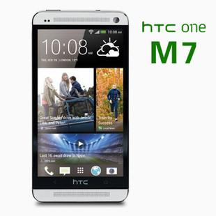 htcm7手机报价_