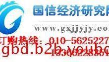 供应2013-2018年中国办公挂摆饰市场发展潜力深度调查分析报告