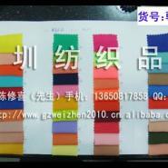 韩国乱麻雪纺面料图片