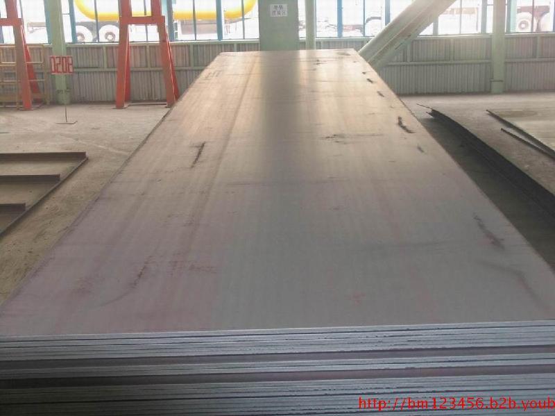 供应高强度钢板