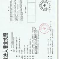 供应上海唯一供应低合金高强型材Q345DE