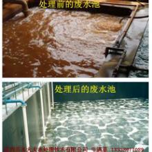 无机化工废水处理达标回用18938077089