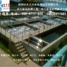 供应高浓度有机化工废水处理18938077089
