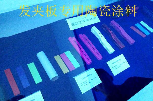 供应成都今天化工系列无机纳米陶瓷涂料图片