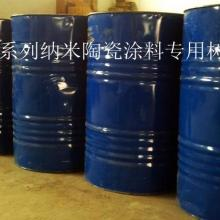 供应成都今天化工系列陶瓷涂料专用树脂批发