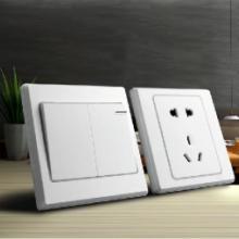 供应五孔墙壁插座 墙壁插座  工程插座
