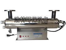 紫外线水处理设备河北紫外线水处理设备