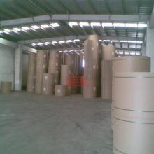 供应126g-175g玖龙白面牛卡批发