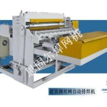供应舒乐板网排焊机电焊、切割设备
