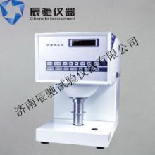 供应智能数显白度测定仪_纸浆纸及纸板白度测试仪_白度检测仪批发