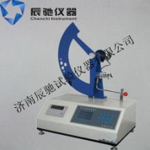 供应电子式撕裂度仪_撕裂度仪_纸张撕裂度测定仪