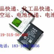 手机电池光碟移动电源电脑空运图片