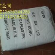 石膏粉纤维布AB胶泥图片