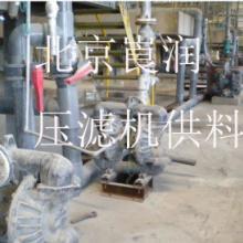 英格索兰ARO气动隔膜泵 板框压滤机进料泵 英格索兰ARO 板框压滤机进料泵英格索兰ARO图片