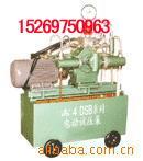 供应高端优质电动打压泵,试压泵多给力白!
