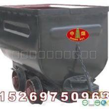 供应矿下使用运输矿车,专业技术固定式矿车批发