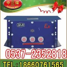 供应现货出售KTT3型多功能扩播电话机,厂家直销