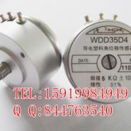 导电塑料电位器WDD35D4-10K图片