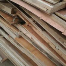 供应回收木材