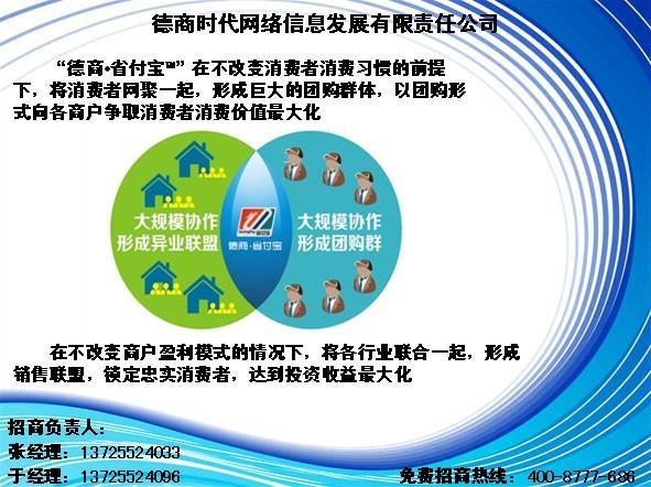 深圳o2o营销方案o2o网站有哪些图片