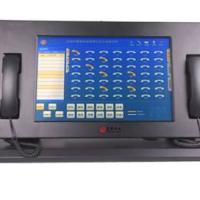 供应多媒体调度台EDT2301