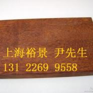 菠萝格原木图片