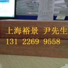 供应知名柳桉木防腐木批发商