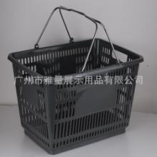 供应北京优质购物篮,全新ABS料,无毛刺,经久耐用。