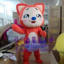 供应徐州长期阿狸玩偶服租赁出售批发
