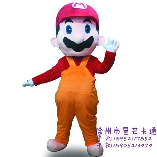 动漫 服 服饰 服装 卡通 漫画 人偶 头像 衣服 520_520