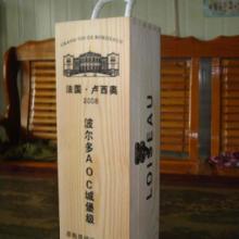 单支葡萄酒盒单支葡萄酒盒现货定做单支葡萄酒盒单支葡萄酒盒价格