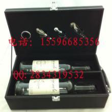 新疆皮盒生产厂家双瓶装红酒皮盒现货定做高档葡萄酒包装礼盒