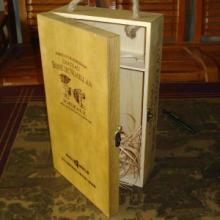 供应黑龙江红酒木盒黑龙江红酒木盒厂家黑龙江红酒木盒现货 厂家直销