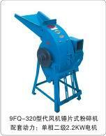 供应高粱麦类粉碎机豆类粉碎机