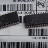 供应PIC16F913优势代理品牌IC