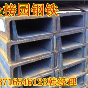 10号槽钢规格批发图片